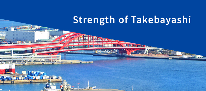 Strength of Takebayashi