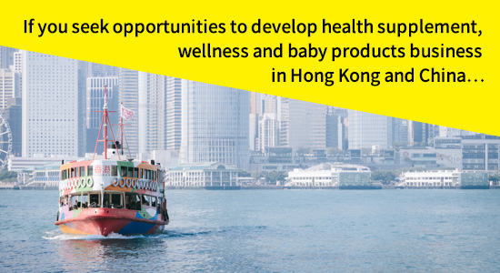 If you seek opportunities to develop health supplement, wellness and baby products business in Hong Kong and China…