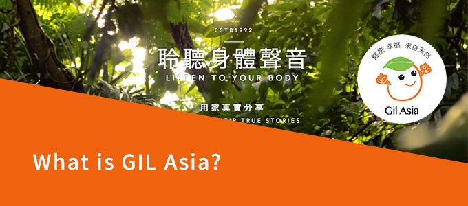 What is GIL Asia?