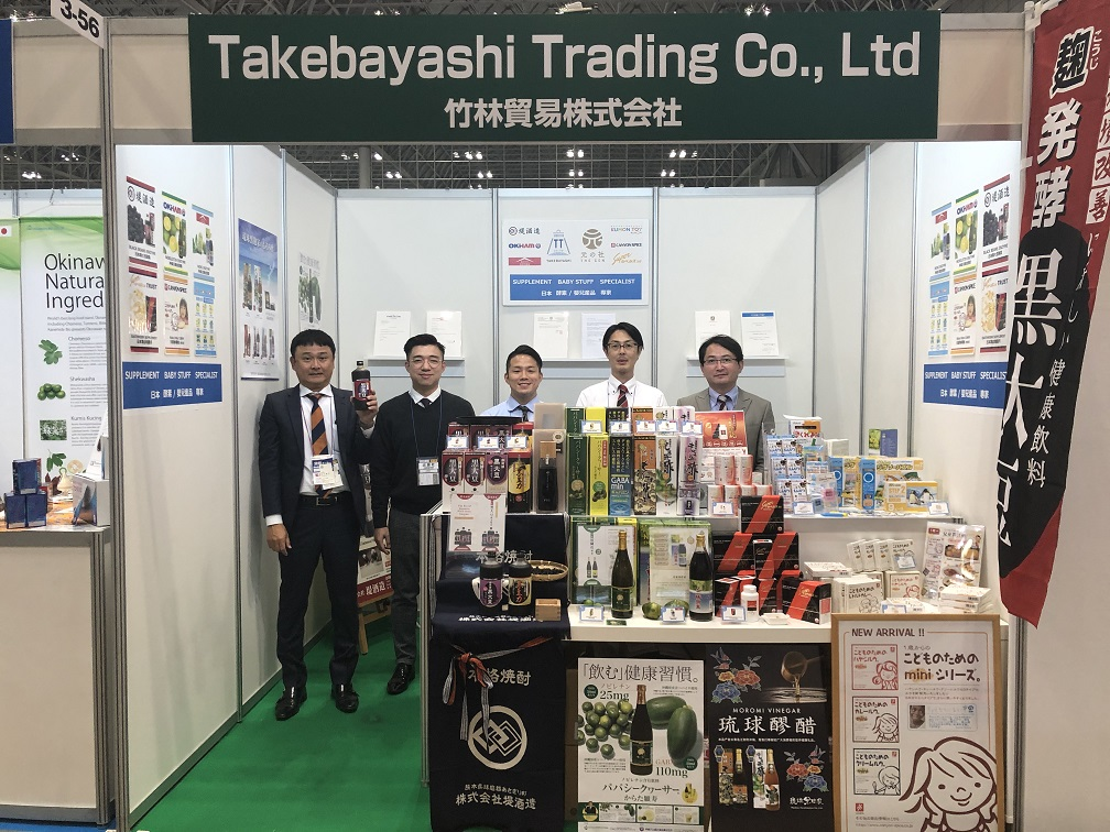 Thank you for visiting our booth! - Japan's Food Export Fair TOPICS Takebayashi Trading Co., Ltd.